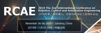 2019 The 2nd International Conference on Robotics, Control and Automation Engineering (RCAE 2019)