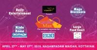 Vanitha MAX Exhibition Kottayam 2019