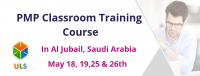 PMP Certification Training Course in Al jubail, Saudi Arabia