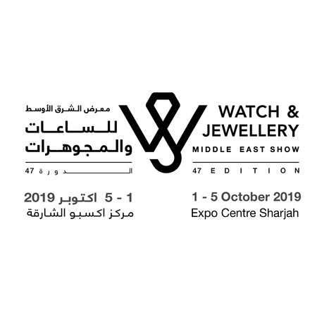 WATCH & JEWELLERY MIDDLE EAST SHOW, Sharjah, United Arab Emirates