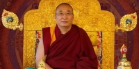 Intro to Kalachakra Tantra with Khentrul Rinpoche