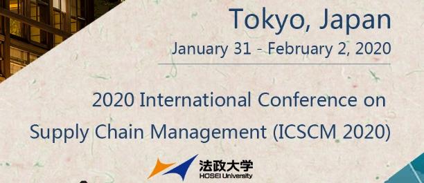 2020 International Conference on Supply Chain Management (ICSCM 2020), Tokyo, Kanto, Japan