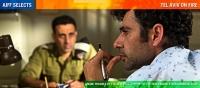AJFF Selects: Tel Aviv on Fire