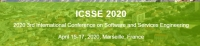 2020 The 3rd International Conference on Software and Services Engineering (ICSSE 2020)