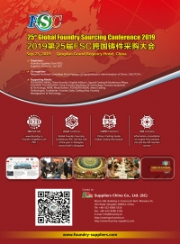 25th Global Foundry Sourcing Conference 2019