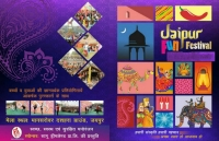 Jaipur Fun Festival