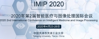 2020 2nd International Conference on Intelligent Medicine and Image Processing (IMIP 2020)