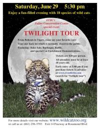 Summer 2019 Twilight Tour at EFBC's Feline Conservation Center