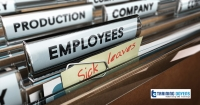 HR Files Know-How: Keeping Your Employment Records (and You) Organized