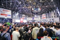 The 83rd China International Medical Equipment Fair (CMEF Spring 2020)