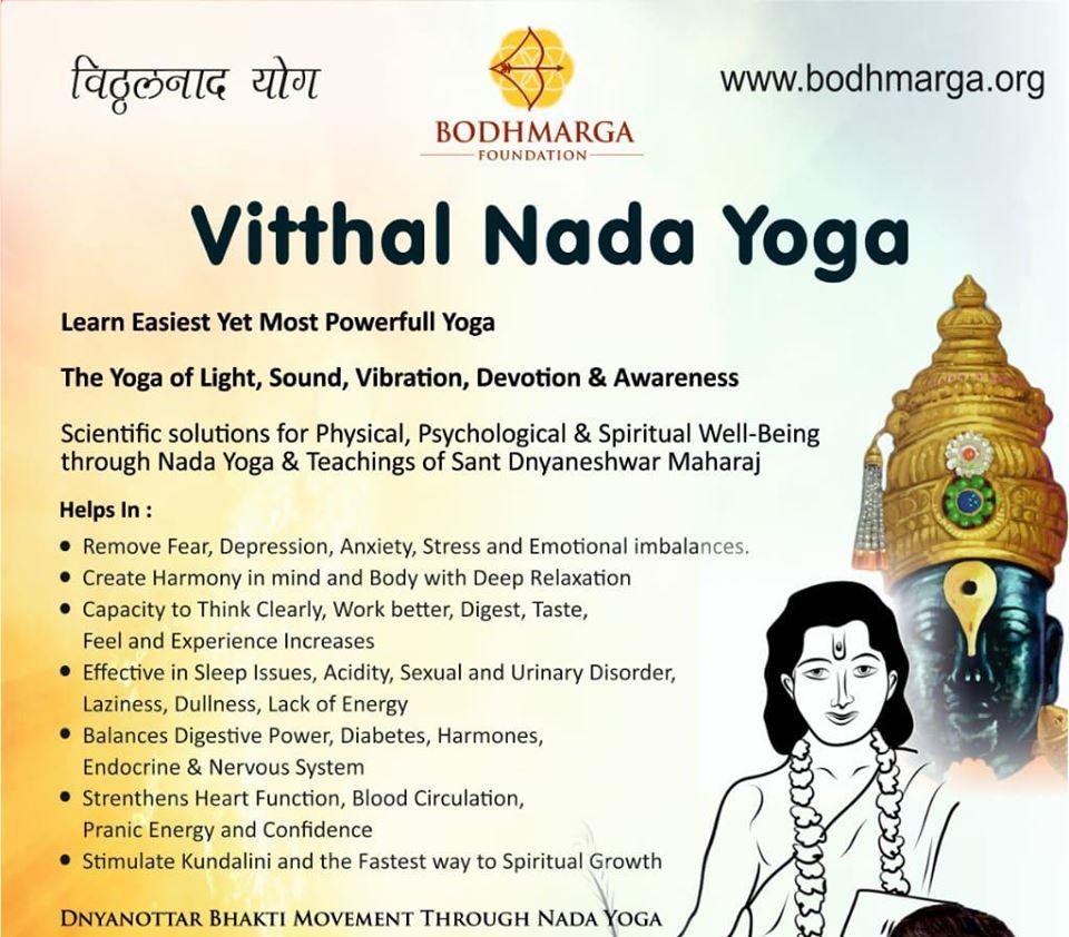 Haripath Realization Through Nada Yoga Amp Kriya Yoga Bodh Wari Bodh Dindi Cultural