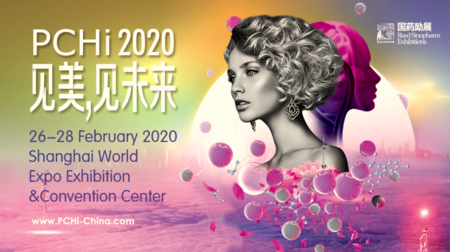 Personal Care and Homecare Ingredients Exhibition in Shanghai-February 2020, Shanghai, China