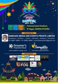 Namma Mysore Food and Carnival Expo 2019
