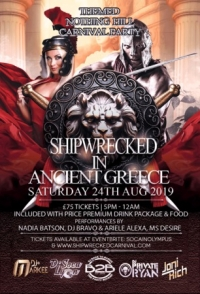 Shipwrecked Carnival All Inclusive Party - Soca, Dancehall, Afrobeats, RnB