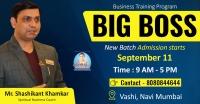 Bigg Boss Event in Vashi by Shashikant Khamkar