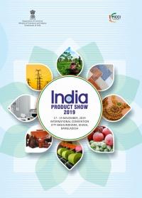 India Product Show 2019 Dhaka