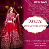 Dahleez Diwali Lifestyle Exhibition @ Fort, Jaipur - BookMyStall
