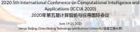 2020 5th International Conference on Computational Intelligence and Applications (ICCIA 2020)