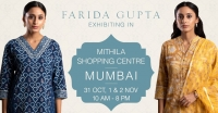 Farida Gupta Mithila Exhibition (Juhu Scheme)