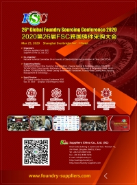 26th Global Foundry Sourcing Conference 2020