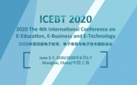 2020 The 4th International Conference on E-Education, E-Business and E-Technology (ICEBT 2020)