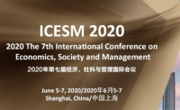 2020 The 7th International Conference on Economics, Society and Management (ICESM 2020)