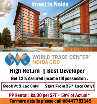 World Trade Center Central Business District Sector 132 Noida - Enhance Your Work Experience With Best Office Space