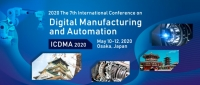 2020 The 7th International Conference on Digital Manufacturing and Automation (ICDMA 2020)