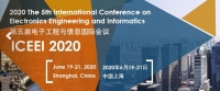 2020 The 5th International Conference on Electronics Engineering and Informatics (ICEEI 2020)