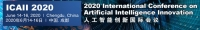 2020 International Conference on Artificial Intelligence Innovation (ICAII 2020)