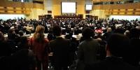 International Conference on Medical Pathology