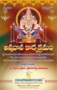Suvarnabhoomi Infra | Ayyappa Swamy Annadhanam and Pooja Event