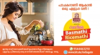 India Gate presents Vanitha Basmathi Ricemathi