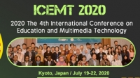 2020 The 4th International Conference on Education and Multimedia Technology (ICEMT 2020)