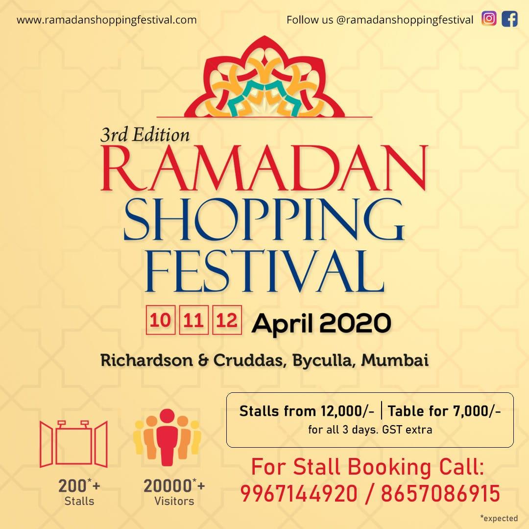 Ramadan Shopping Festival 2020, Mumbai, Maharashtra, India