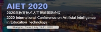 2020 International Conference on Artificial Intelligence in Education Technology (AIET 2020)