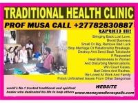 Love Spell Caster Magic Ring Online Healing Prayers Call +27782830887 Prof Musa