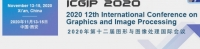 2020 12th International Conference on Graphics and Image Processing (ICGIP 2020)