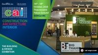 Construction Architecture Interior Expo 2020- Bangalore