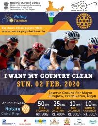 Rotary Cyclothon