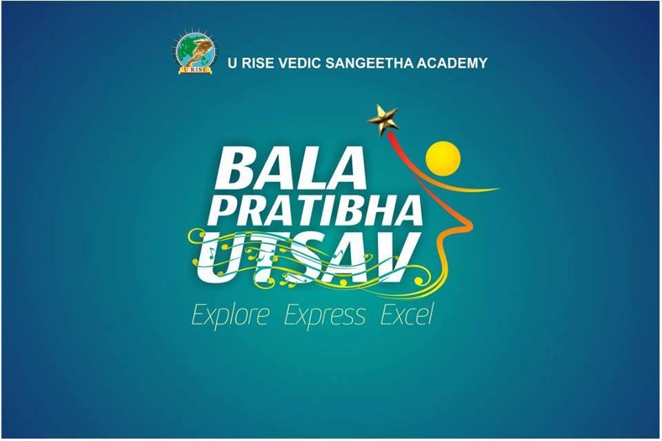 Bala Prathiba Utsav 2020, Bangalore, Karnataka, India