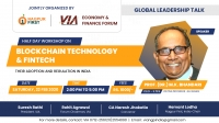 Workshop on Blockchain Technology and Fintech