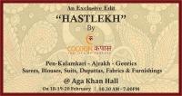 Exclusive Edit Hastlekh By Cocoon Kapas (18th,19th & 20th Feb)