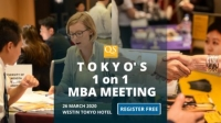 QS Tokyo MBA Event Free Entry-QS Tokyo Connect MBA Event and Networking