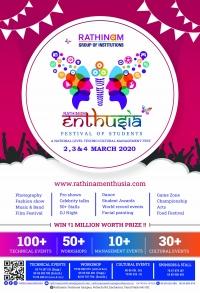 Rathinam Enthusia 2020