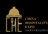 China Hospitality Expo (CHE)