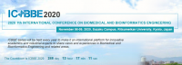 2020 7th International Conference on Biomedical and Bioinformatics Engineering (ICBBE 2020)
