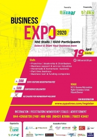 BUSINESS EXPO -2020