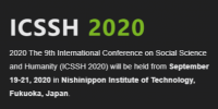 2020 The 9th International Conference on Social Science and Humanity (ICSSH 2020)