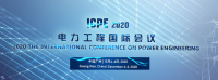2020 The International Conference on Power Engineering (ICPE 2020)